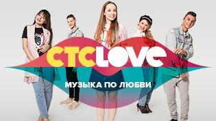 Программа Музыка по любви смотреть онлайн