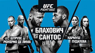Программа UFC Fight Night 145 смотреть онлайн