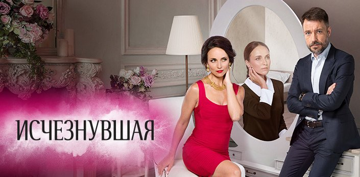 russkie-lesbi-v-hd-kachestve