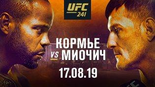 Программа UFC 241 смотреть онлайн