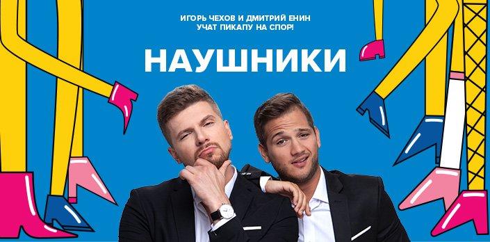 na-spor-obmenyalis-zhenami-foto-golih-muzhikov-i-ih-chleni