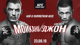 Программа UFC Fight Night 154 смотреть онлайн