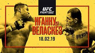 Программа UFC on ESPN 1 смотреть онлайн