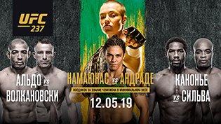 Программа UFC 237 смотреть онлайн