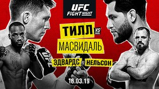 Программа UFC Fight Night 147 смотреть онлайн