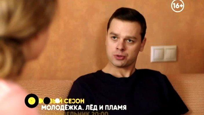 Сериал Бородач смотреть онлайн бесплатно все серии