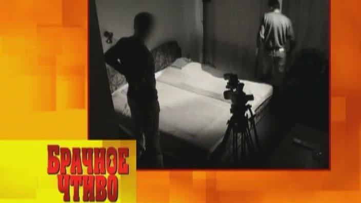 foto-smotret-porno-video-iz-brachnogo-chtivo